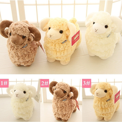 Qoo10 32cm Cute Goat Plush Toy Sheep Stuffed Animal Toy Baby Toy