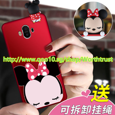 brand new bfdc6 3490e ★★3D Cute Mickey Mouse Phone Case for Huawei Mate 10/Huawei Mate 10 Pro  Silicone Cartoon Case★★