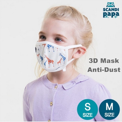Mask Mask Kids Qoo10 face 3d Design Baby Haze And For cute -