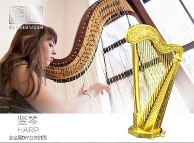 Qoo10 - Harp : Stationery & Supplies