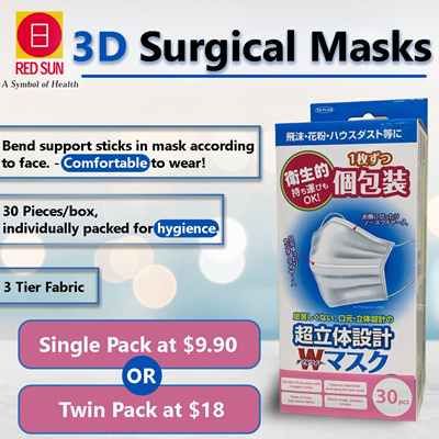 surgical mask individual pack