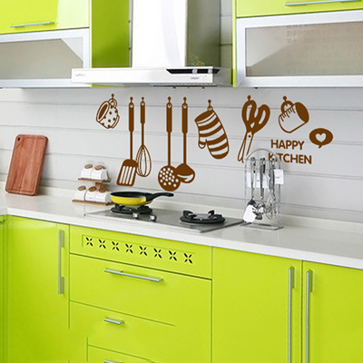 3d Waterproof Kitchen Wall Stickers Adhesive Home Decor Wall Decals Removable Li