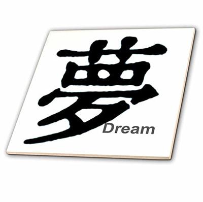 Qoo10 3drose Ct11661 Chinese Symbol Dream Ceramic Tile 4 Inch