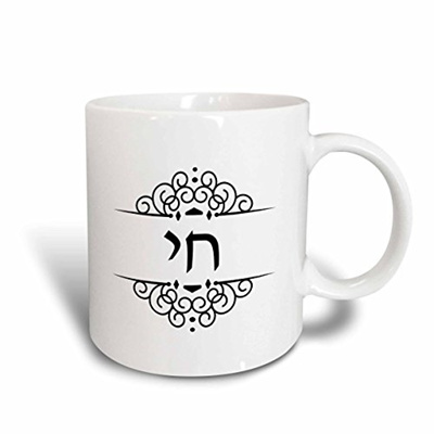 Qoo10 3drose Inspirationzstore Judaica Chai Hebrew Word For