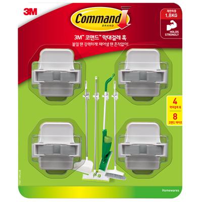Qoo10 3m Command Hook Club Pack Command Broom Gripper 4