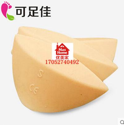 qoo10 3stes be enough good quality fat pad of silica gel