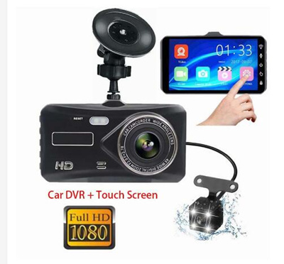 Qoo10 4 Car Dvr Dual Lens Hd 1080p Dash Cam Video Recorder