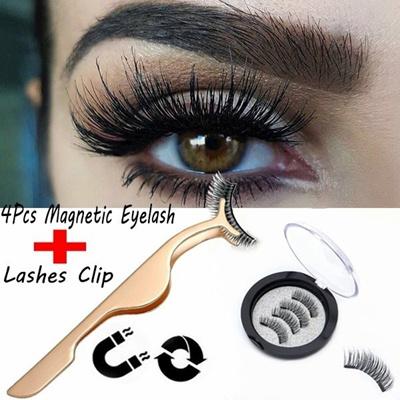 69666aad6ed Qoo10 - 4 Pcs/Set Double Magnetic Eyelashes Magnet Magnetic False Eyelashes  Ma... : Cosmetics
