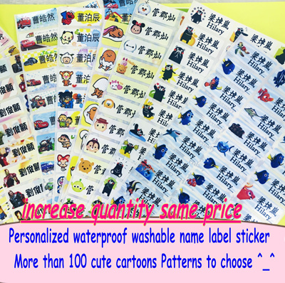 Buy one get one free cartoon stickersewing labels waterproof name sticker