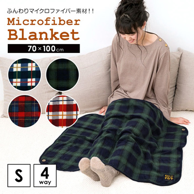 4way Check Pattern Blanket S Size New Work 4 Way Throws Knee Braid Boleros Skirt Shoulder Padding Mini Child Baby Home