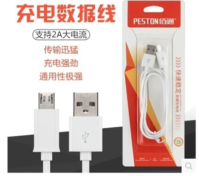 5/set Baitong Samsung S4 data cable micro USB extended head rice millet 3  Huawei OPPO mobile phone