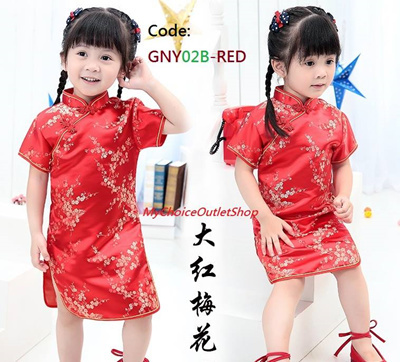 qoo10 50 off cny chinese new year new cheongsam girls dress boy clothing em kids fashion. Black Bedroom Furniture Sets. Home Design Ideas