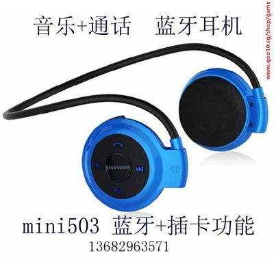 Qoo10 - 503 Mini Bluetooth Headset TF card FM stereo radio sports talk radio...    Home Electronics ae291924fc