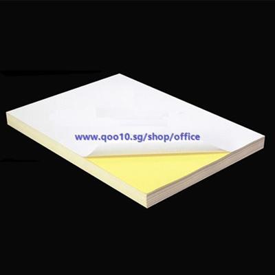 50pcs A4 Sticker Paper (Glossy/Mirrorkote) Self-Adhesive Print