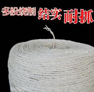 5m sisal rope cats scratching post toys making diy desk foot stool chair  legs binding rope material