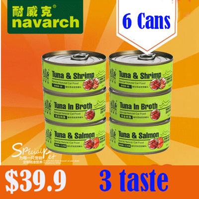 6 cans [Navarch]Tuna + shrimp + Salmon 3 taste cat wonderful fresh package  Pet Nutrition Snacks free
