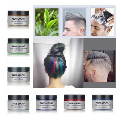 7 Colors Unisex Diy Hair Color Wax Mud Dye Cream Temporary Styling Hair Color Tool For Stage Party Makeup