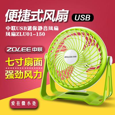 7 Inch Mini USB Fan Fans, Small Desk Fan Quiet Desktop USB Fan Mail