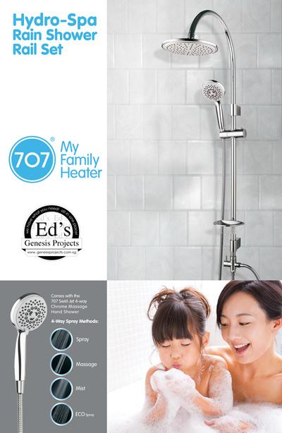 Qoo10 707 Shower Set Home Electronics