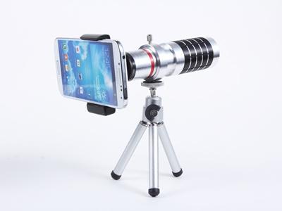 Qoo10 18x telephoto lens : mobile accessories