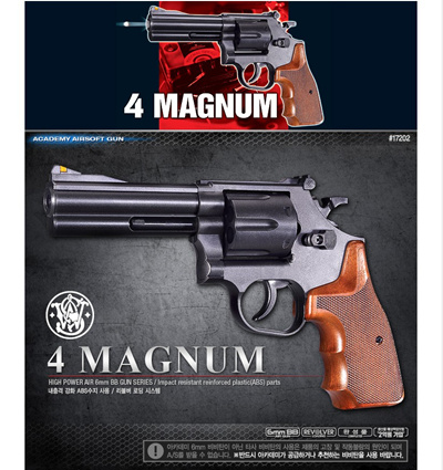 Qoo10 - 4 MAGNUM AIRSOFT GUN : Toys