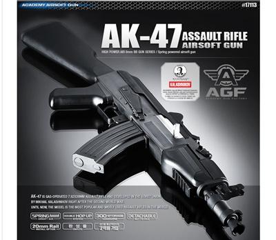Qoo10 - AK-47 AIRSOFT GUN : Toys