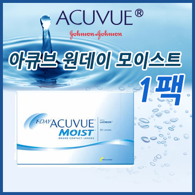 qoo10 one day acuvue moist 90 pack a box. Black Bedroom Furniture Sets. Home Design Ideas