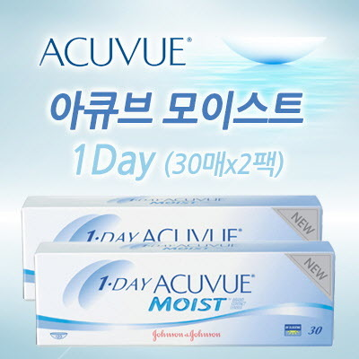 vistakon and 1 day acuvue disposable Click here to order 1-day acuvue® define® contact lenses from 1-day acuvue ® define ® contact lenses accentuate eye appearance with the fit and feel of 1-day acuvue ® moist 2 1-day acuvue ® define an evaluation of 1-day disposable contact lens wear in a population of allergy.