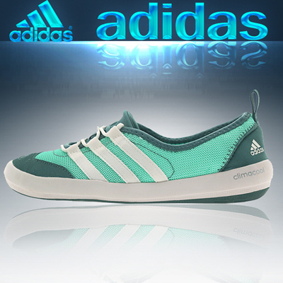 adidasAdidas Clima Cool Boat Slick G97899 D Women s Shoes