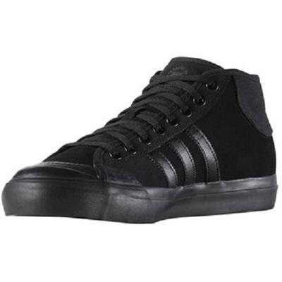 Qoo10 (adidas) Zapatillas Adidas Matchcourt (adidas) Mid Adidas ADV Zapatillas Skate CG4872 b2362a6 - rspr.host
