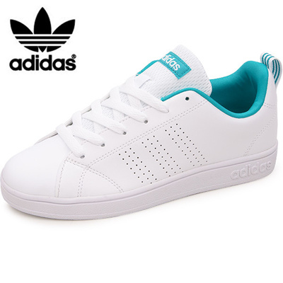 adidas neo advantage clean sneaker philippines