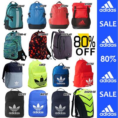 adidas backpack singapore