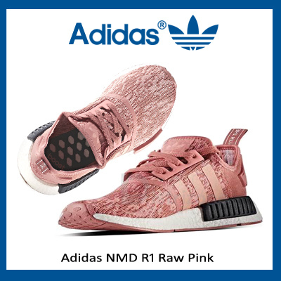 adidas NMD R1 Raw Pink BY9648 |