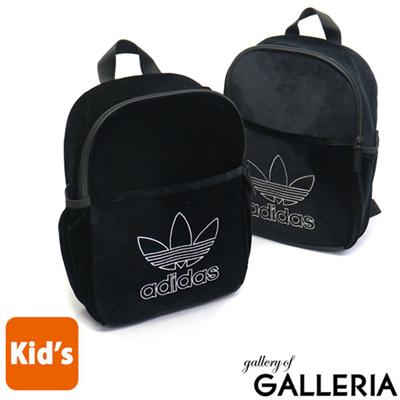 2bf4463151da adidas Originals BACKPACK INF FASHION Kids Junior Child Boys Girls FJF 21