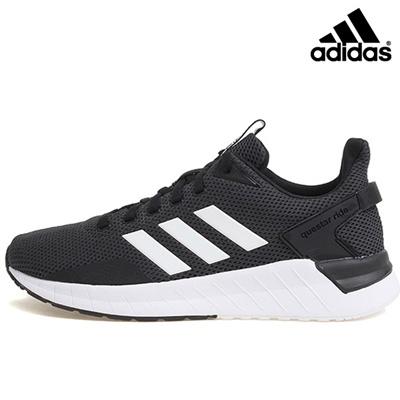 new concept 3a93c 0bff6 Adidas QUESTAR RIDE DB1346  D Men s Shoes Shoes