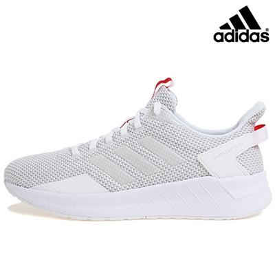 Qoo10 adidas questar passaggio db1367 / d uomini s le scarpe: scarpe