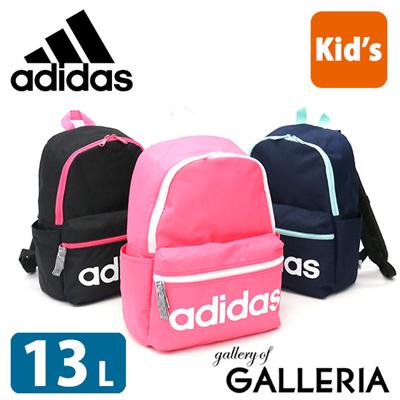 8a300702aff1 Adidas rucksack adidas school bag rucksack daypack commuting bag school  sports 13L men 39s ladies