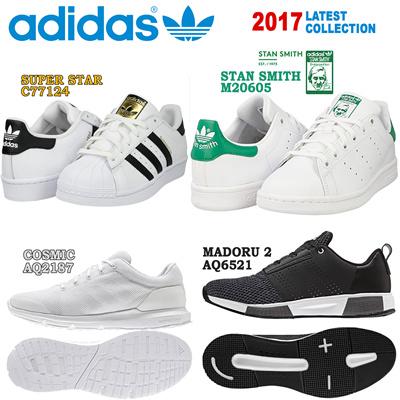timeless design 20991 97e16 Qoo10 - ADIDAS STAN SMITH   Shoes
