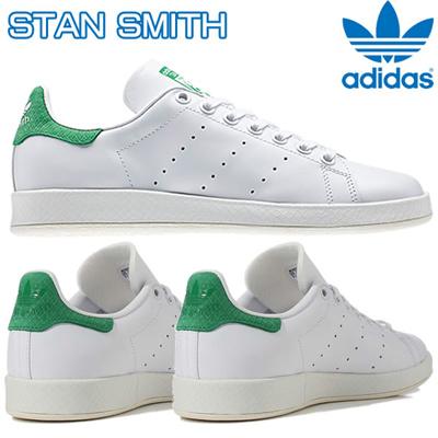 adidas Stan Smith Luxe W shoes white green