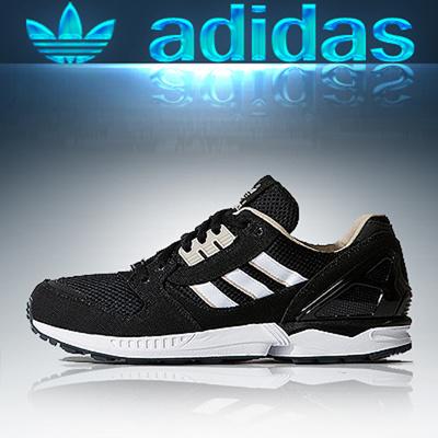 official photos fba31 d8c6c adidasADIDAS ZX 8000 B24859/D shoes running sneakers walking men women