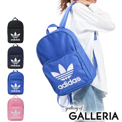 51992670ad04 Adidas Original Sleduc adidas Originals BACKPACK CLASSIC TREFOIL Backpack  Daypack Men s Women s ...