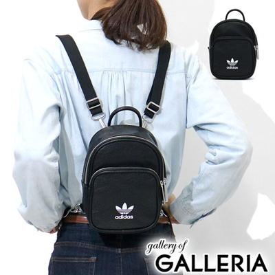 aa68ce092ac Adidas Original Slick adidas Originals BACKPACK CLASSIC X MINI ADICOLOR Mini  Backpack Mini Backpack Men s Women s