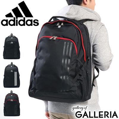 [Adidas]Adidas rucksack adidas school bag rucksack backpack A4 B4 large capacity school bag school sports 30 L men # 39 s ladies middle school student