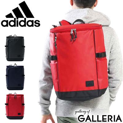 877dfe474c637 Adidas rucksack adidas school bag rucksack daypack commuter bag square backpack  school sports A4 B4 23L