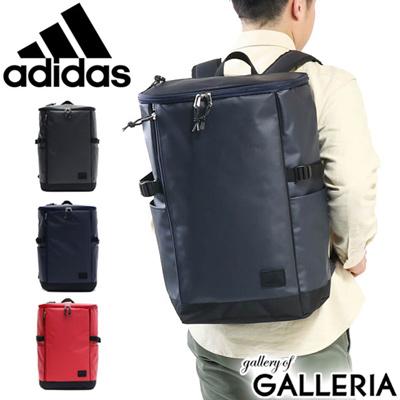 ed3a2ce685f5e Adidas rucksack adidas school bag rucksack daypack commuter bag Square backpack  school sports A4 B4 31
