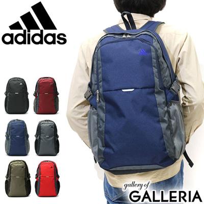 df6ee33ab445 adidas school bag backpack school travel club activity 30 L large capacity  mens ladies 47840