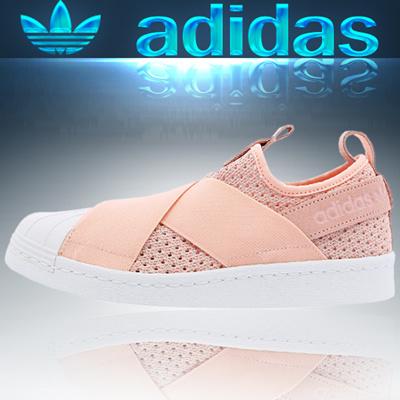 qoo10 adidas superstar scivolare su w bb2122 / d donne scivolare su le scarpe