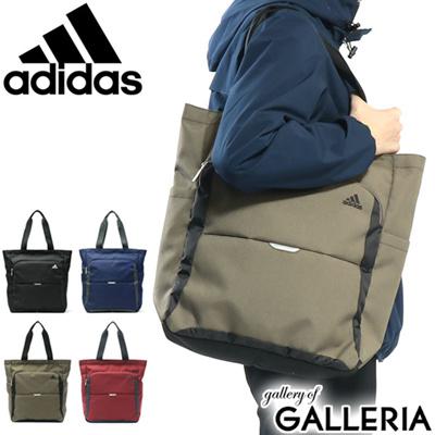 580bd93c44e0 Qoo10 - adidas Tote Bag School Bag 17 L School A 4 Bag Mens Womens ...