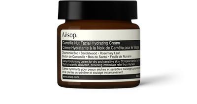 Camellia Nut Facial Hydrating Cream by aesop #10
