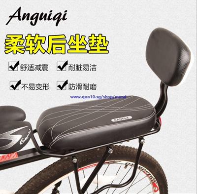 After Anguiqi Mountain Bike Rear Seat Cushion Seat Cushion Thick Shelf Board Seat In The Back Seat